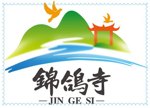 甘肃锦鸽寺山村元素生物科技公司