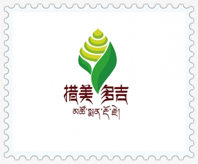 措美多吉养殖农民专业合作社