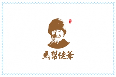 甘肃马帮茶叶公司
