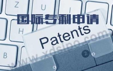 国际专利申请如何办理?有哪些好处?