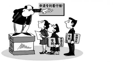 张掖国内专利