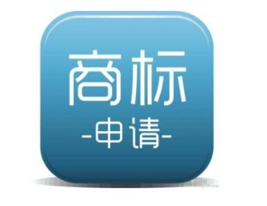 庆阳商标注册